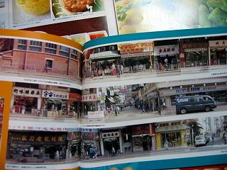 20060723book2