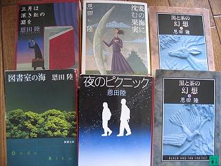 20060917book