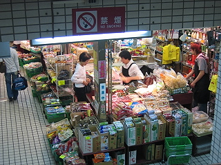 20061030market1