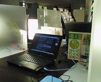 関空にネットカフェが