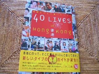 20070919book1