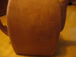20071214cha2