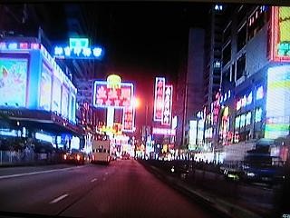 20070125hongkong1