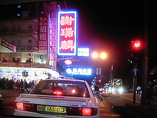 20070125hongkong3