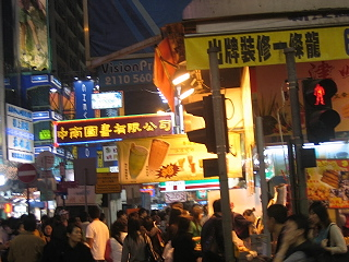 20070312hongkong1