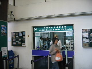 20070313hongkong1