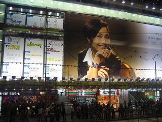 20070316hongkong1