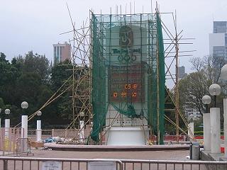 20070318hongkong1