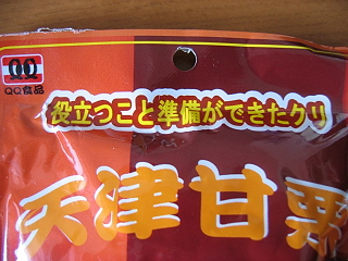 20070410hongkong4