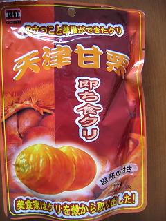 20070410hongkong5
