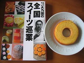 20070516shibatayama1