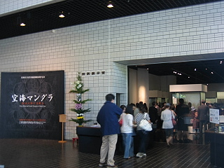 20070601kukai1
