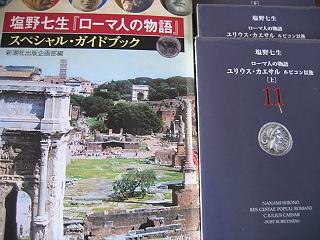 20070710book