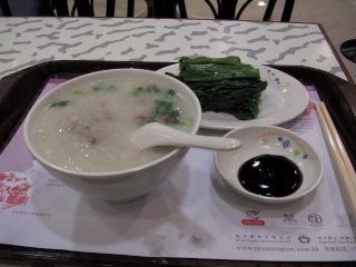 20070106hongkong