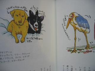 20070111book