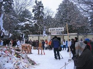 20080114jingu2