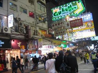 20080122hongkong