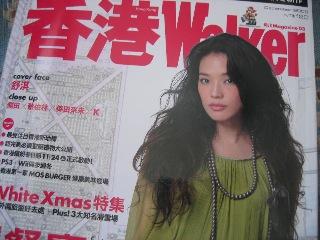 20080226hongkong1