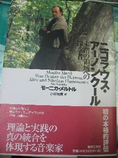 20080227book