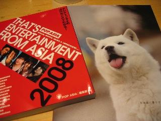 20080229book