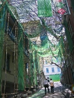 20080307hongkong1