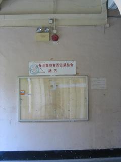 20080311hongkong2