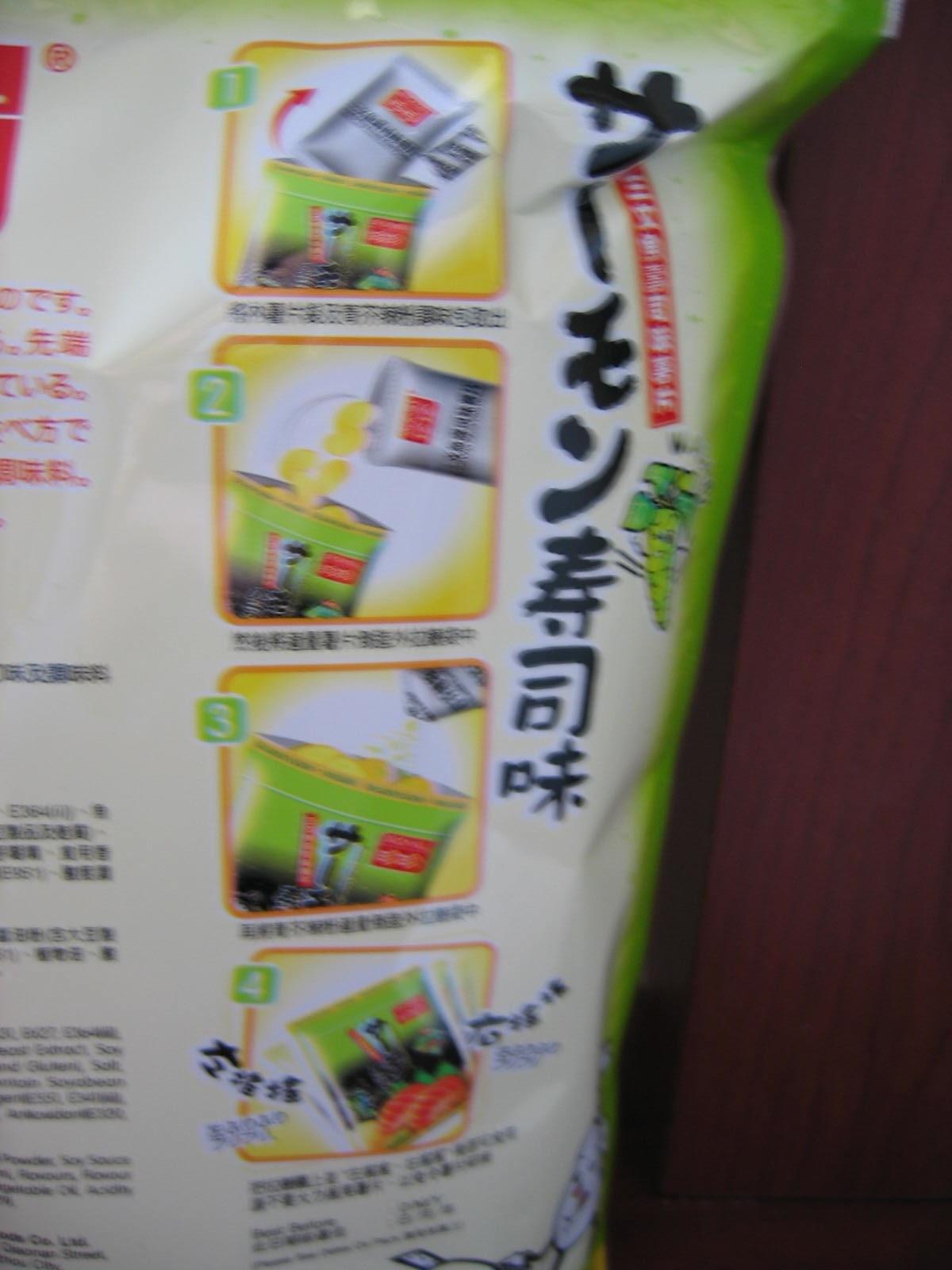 20080408hongkong2