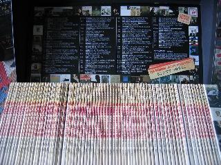 20080531music2