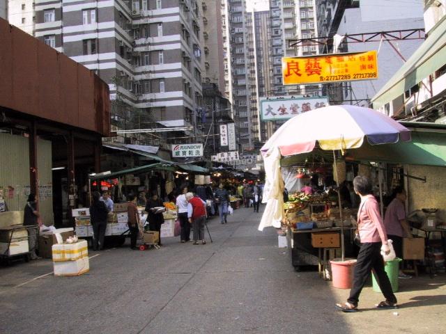 20080611hongkong
