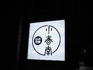 20080725okinawa1