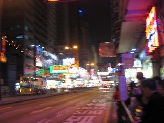 20080811hongkong