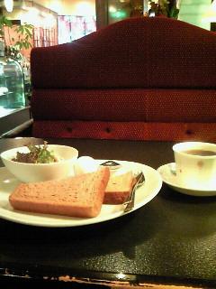 松山はコーヒー屋が多い