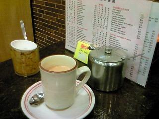 朝はない茶