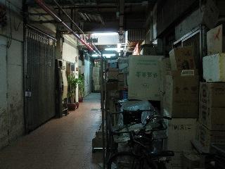 20081229hongkong4