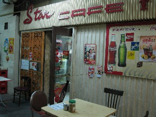 20081229hongkong5