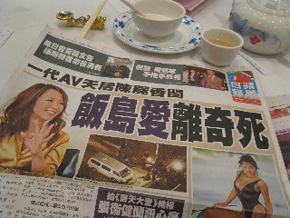 20081229news