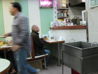 20090103hongkong3