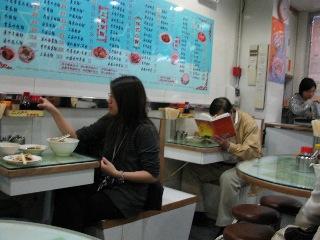 20090106hongkong3