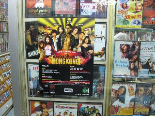 20090109hongkong3
