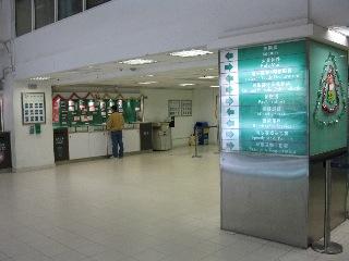 20090114hongkong1