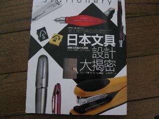 20090119book1