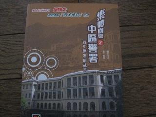 20090119book2