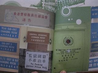 20090119book3