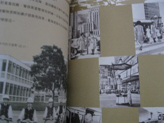 20090119book6