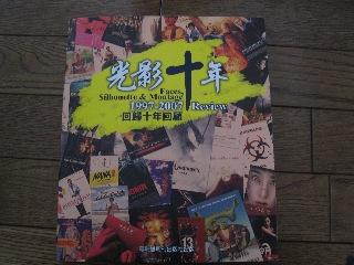 20090122book1