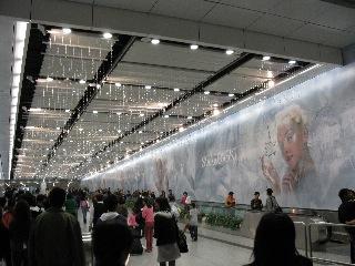 20090201hongkong2