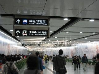 20090201honkgong3