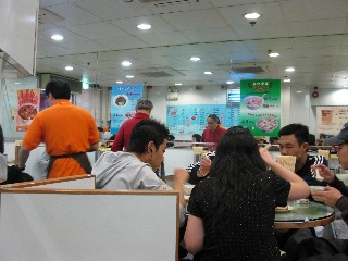 20090305hongkong03