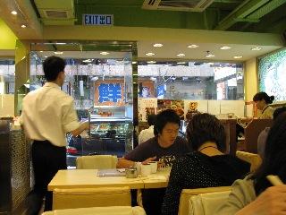 20090305hongkong3