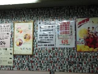 20090306hongkong3